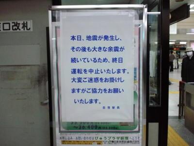 20110311006