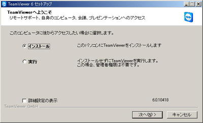 20110326002