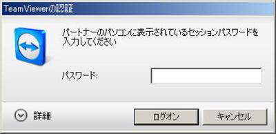 20110326005