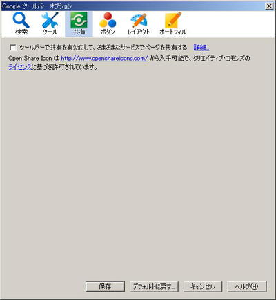 20110508003