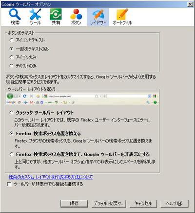 20110508005