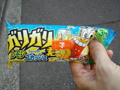 20110508001