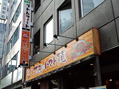 20110723001
