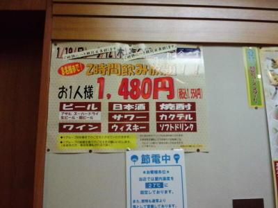 20110731000