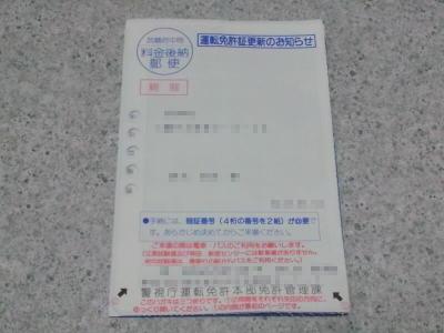 20110731001