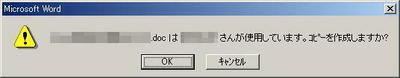 20100811001