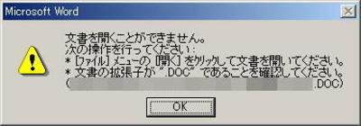 20100811002