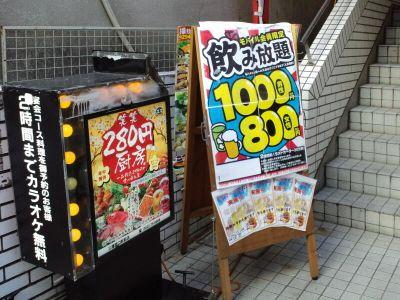 20110709002