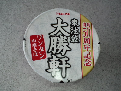20111009001