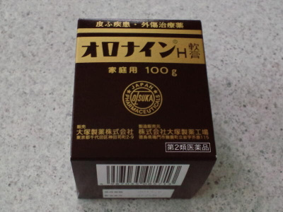 20111030001