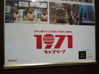 20111119001