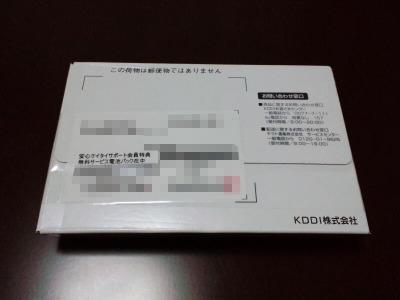 20111202001