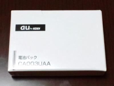 20111202002