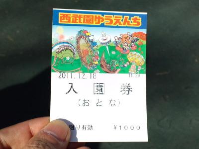20111218002