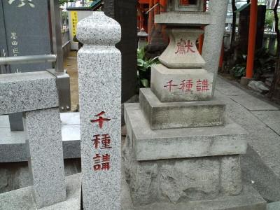 20110723003