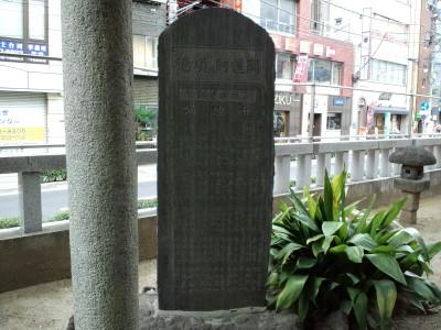 20110723004