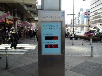 20120325003