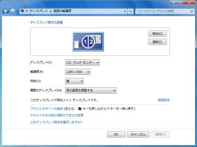 20120401005_2