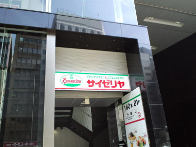 20120415001