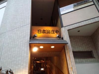 20120429001_2