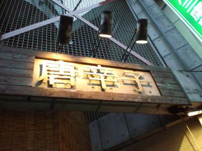 20120623001_2
