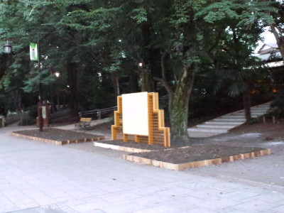 20120825001_4
