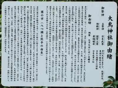 20120916004_2