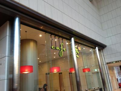 20121222002_6