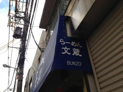 20121229001_6
