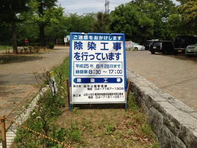 20130519001_4