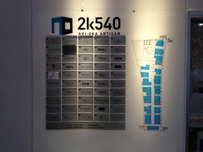 20130608003_2