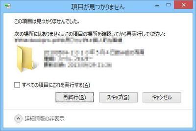 20131110001_2