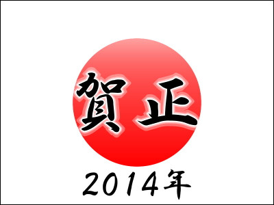 2014001_2