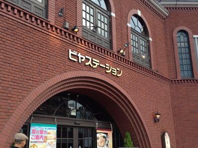 20140727001_2