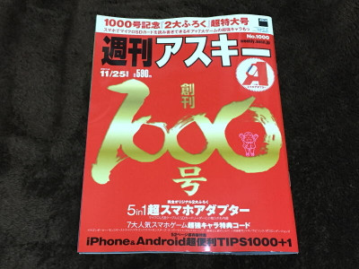 20141014001