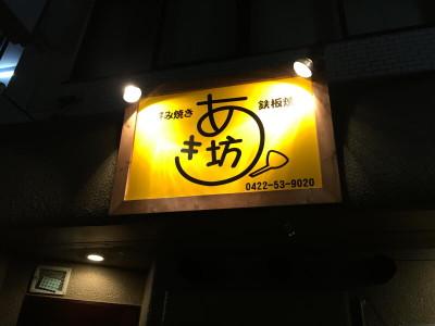 20150326001