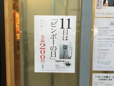 20150614001