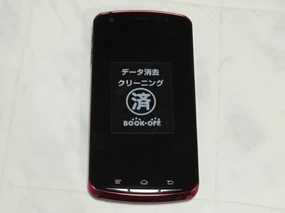 20150801001