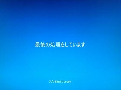 20151031006