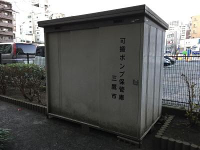 20151229004