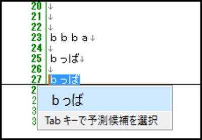 20160110001_2