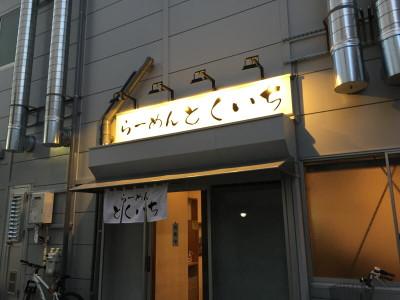20160131001
