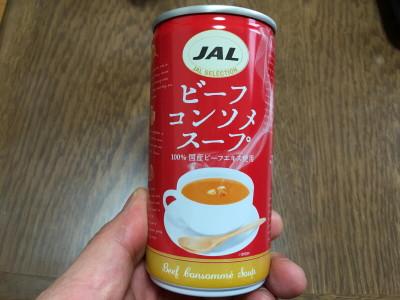 20160131001_2