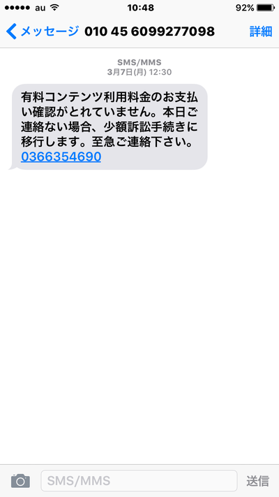 201603281048002
