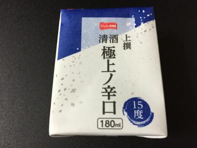 20160515001_2