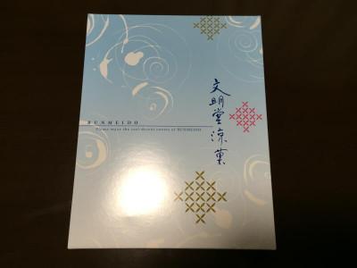 20160612001