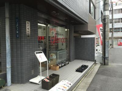 20160814001_4