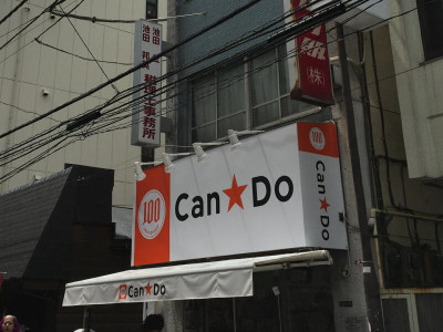 20160814001_7
