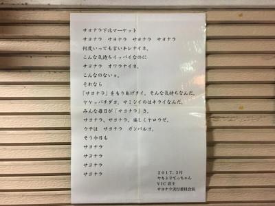 20170603002_2