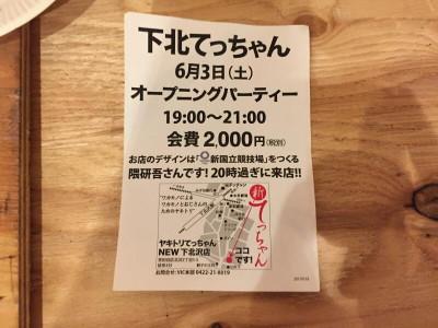20170603003